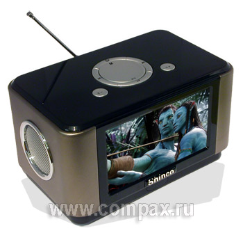 Player PMP Shinco HC-311 4.5 inch Video Player MP3, Avi, DivX, XviD